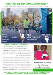 marathonnyc2017